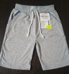 Новые  шорты-бриджи с карманами