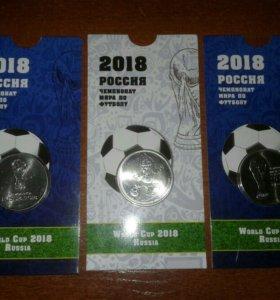 Монеты Футбол 3 вида