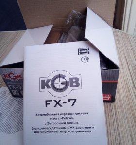 Сигнализация FX-7