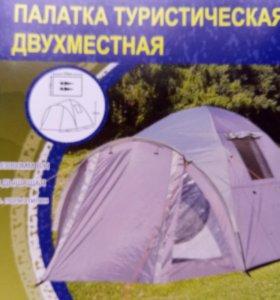 Палатка 2-х местная LanYu 1905