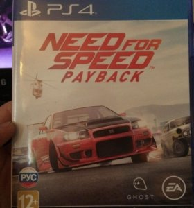 Need for speed payback:PS4