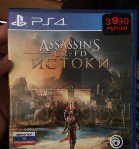 Assassins greed Истоки PS4