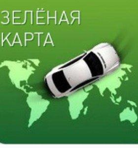 Зеленые карты