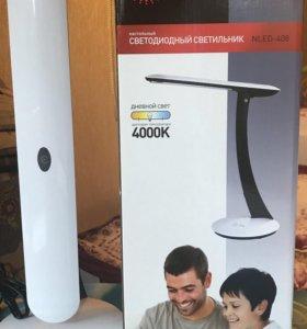 Новый Светодиодный светильник
