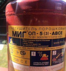 Порошковый огнетушитель Миг оп-5