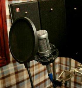 Студия звукозаписи MUSICMEN