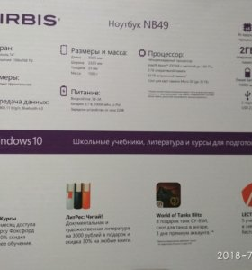 Ноутбук IRBIS NB49