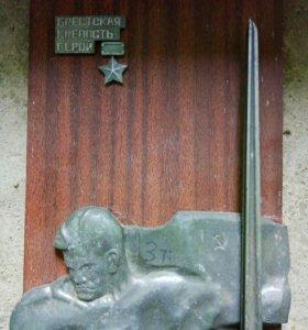 Барельеф Бресткая крепость