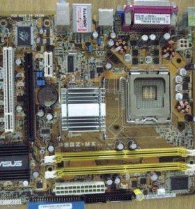 Asus P5GZ-MX не исправна