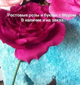 Роза для интерьера комнаты