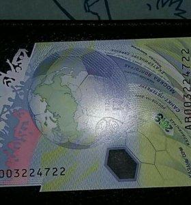 FIFA 100 рублей