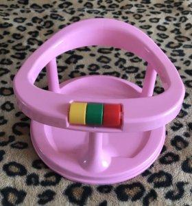 Стульчик для купания для малышей