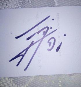 Продам автограф футболиста из сборной Уругвай