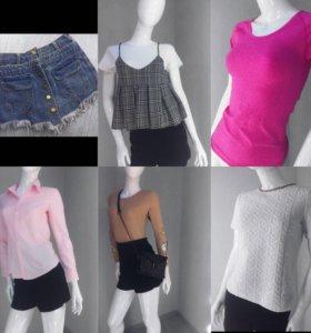 Одежда(цена за все вместе)