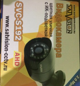 Камера 2 мп АHD S-192