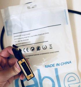 Новый Шнур HDMI/DVI 24+ 1 pin длина 1м