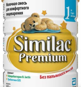 Similac Молочная смесь 1 Premium 0-6 мес. 900 г
