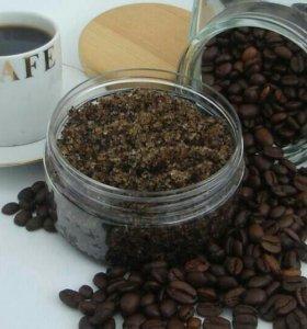 Кофейный жмых высушеный и готовый к применению