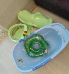 Ванночка, круг,горка,стульчик для купания