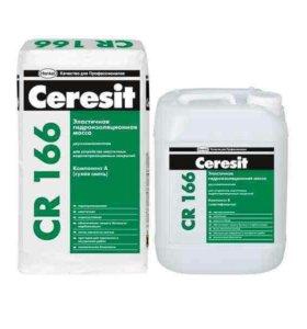 Двухкомпонентная гидроизоляция Ceresit CR166