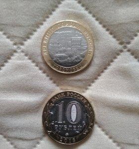 Юбилейная монета Гороховец 2018г