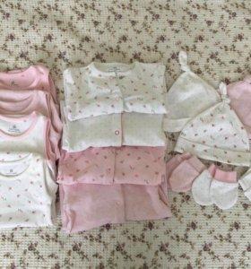 Одежда для новорождённого next