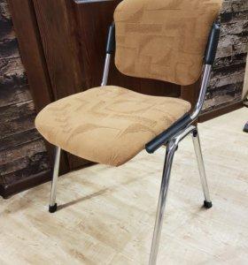 Офисное кресло стул