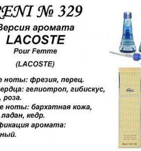 Женские 329
