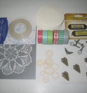Материалы для скрапбукинга
