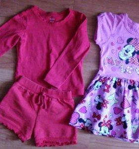 Платье шорты лонгслив 86-92