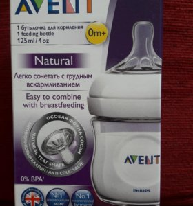 Новая Бутылочка Avent Natural для кормления