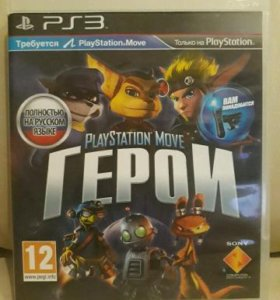 Игра на PS 3 PlayStation Move Heroes
