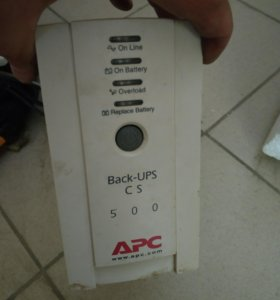 Резервный ИБП источник бесперебойного питания APC