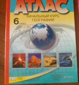 Атлас по географии 6,7 класс