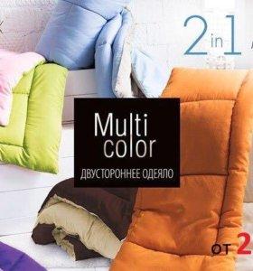 Двустороннее одеяло Multi color. Два цвета в одном