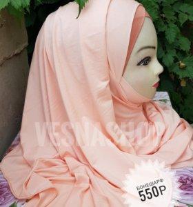 Хиджаб бонешарф