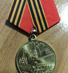 """Медаль """"50 лет Победы в Великой Отечественной Войн"""
