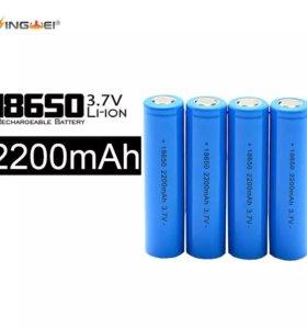 Li-ion Аккумуляторы 18650 3.7V 2200mAh