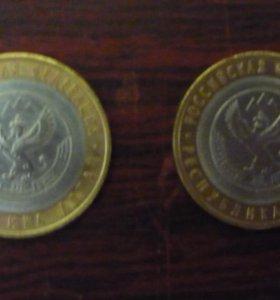Монеты СССР, РСФСР и РОССИИ
