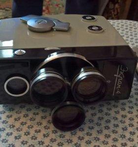 Новая Кинокамера СССР, Экран-4, антиквариат