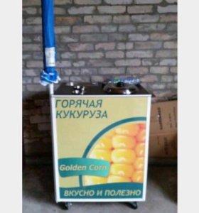 Оборудование для продажи горячей кукурузы