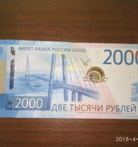 Купюра коллекционирование (2000)@