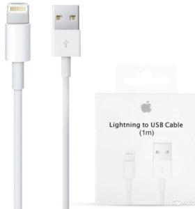 Оригинальный кабель lightning для iPhone