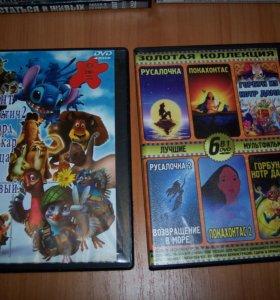 Диски с фильмами и музыкой DVD, CD