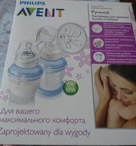 Молокоотсос филипс Авент ручной
