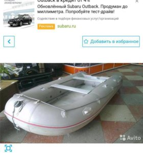 Лодка ПВХ Баджер 390