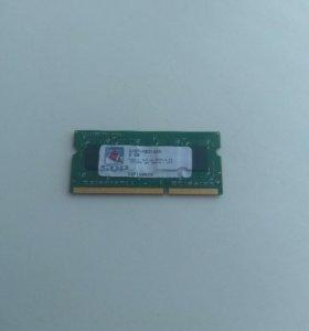 Оперативная память 2гб (для ноутбука)