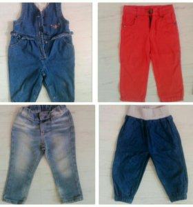 Брючки, джинсы и комбенизон