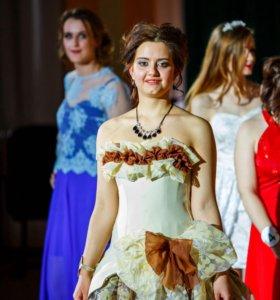 Платье для Богини