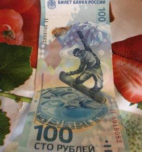 Деньги коллекционные